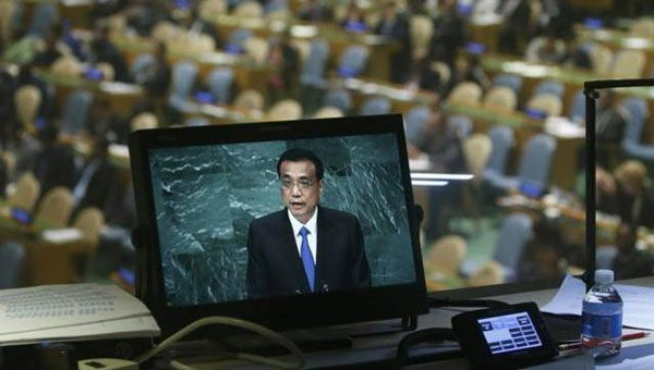 India Calls Pakistan 'Terrorist State' at UN Debate