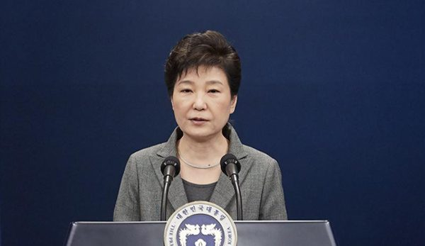 S. Korea's president loses power, keeps title, house, salary