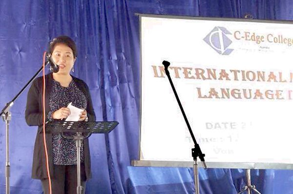 Assistant Professor Wapangla Imchen speaking during the International Mother Language Day program.