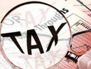 US to investigate digital services taxes by several countries including India — Official